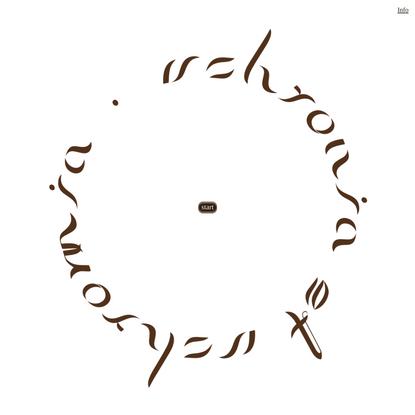 Uchronia et Uchromia