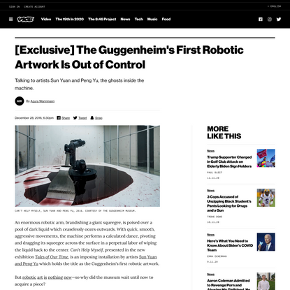 [Exclusive] The Guggenheim's First Robotic Artwork Is Out of Control