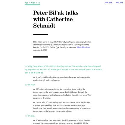 Peter Bil'ak with Catherine Schmidt