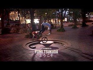 Fitbikeco. - Yumi Tsukuda Japan Street Magic