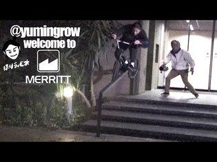 BMX - Yumi Tsukuda is on Merritt!