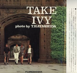 _take-ivy-cover.jpg
