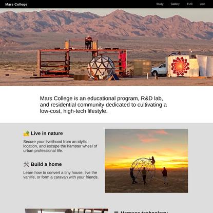 Mars College