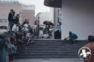 MACBA Skatepark Barcelona