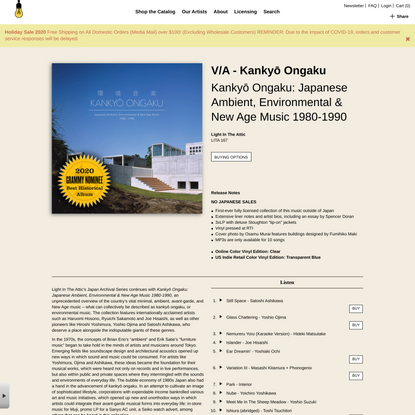 V/A - Kankyō Ongaku - Kankyō Ongaku: Japanese Ambient, Environmental & New Age Music 1980-1990 | Light In The Attic Records