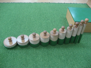 coloredcylinders3.jpg