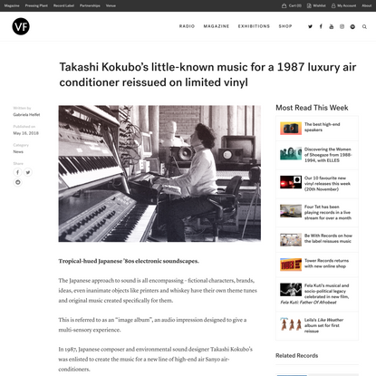 Takashi Kokubo's little-known music for a 1987 luxury air conditioner reissued on limited vinyl - The Vinyl Factory