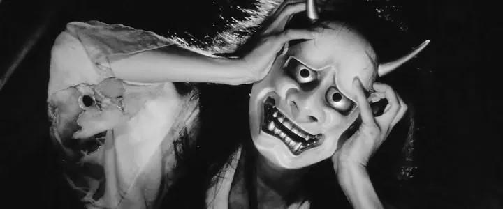 Onebaba (1964)