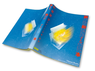 book-design_02.jpg