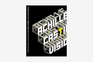 acv-poster-00b.jpg