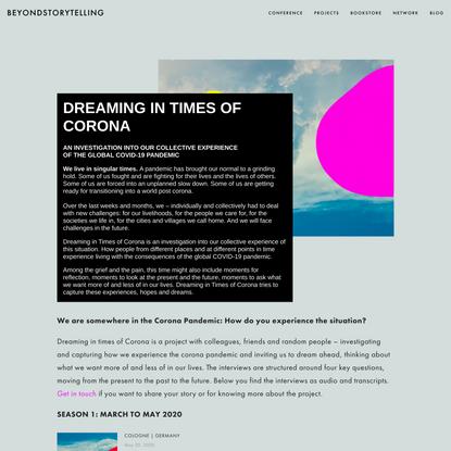 DITOC — Beyondstorytelling