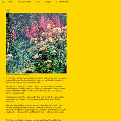 Website as Community Garden | 🌱