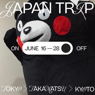 japan_sq.jpg