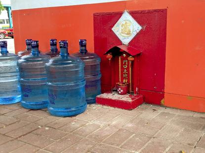 Municipal shrine maintenance rituals
