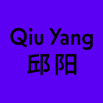 Qiu Yang – Photography & Motion