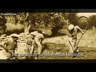 """Köy Enstitüleri : """"Ziraat Marşı"""""""