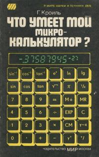 1010638450.jpg