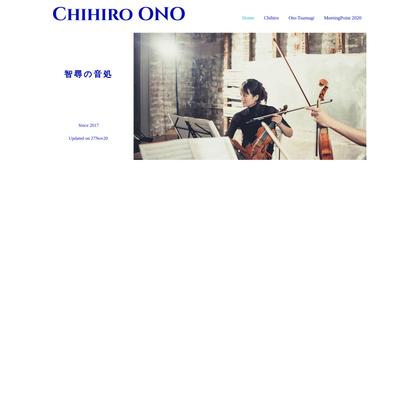 Chihiro ONO Violin and Viola