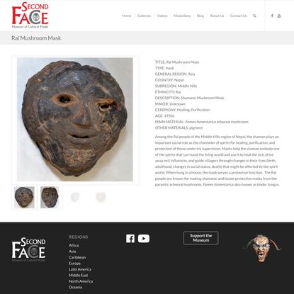 Raï Mushroom Mask – Second Face