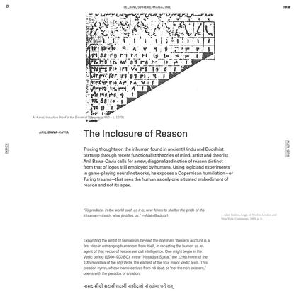 Technosphere Magazine: The Inclosure of Reason