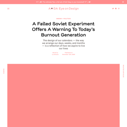 A Failed Soviet Experiment Offers A Warning To Today's Burnout Generation