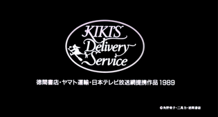 77_kiki_logo.jpg