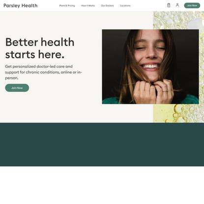 Holistic Medicine - Functional Medicine NYC, LA, SF | Parsley Health