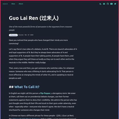 Guo Lai Ren (过来人)