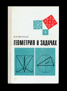 Applied Geometry