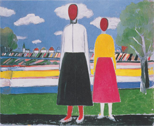 """Kazimir Malevich """"Two Figures in a Landscape"""" (1932)"""