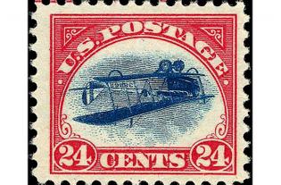 inverted-jenny-1918-stamp.jpg