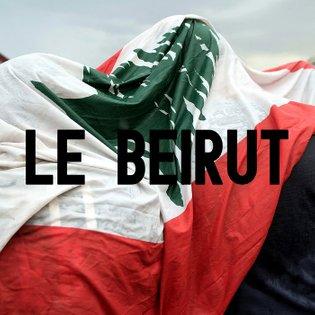 LE BEIRUT, by AL GHARIB