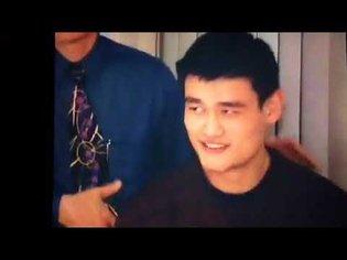 William Sung and Yao Ming at Yang Chow
