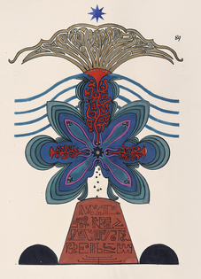 Illustration from the The Red Book03