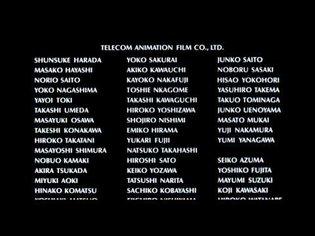 akira end credits