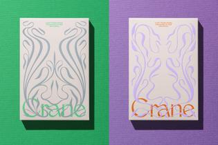 crane_paper_packs.jpg