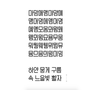 window-typeface-in-progress.png