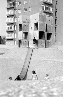 Brockwell Park, London, 1960, Artist Unknown