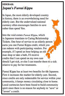 japan-sidebar.png