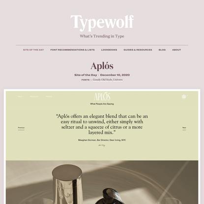 Aplós · Typewolf