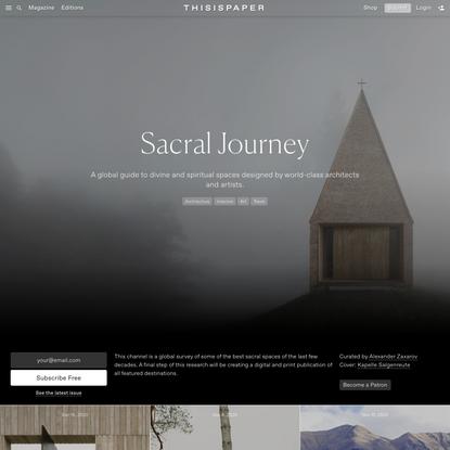 Sacral Journey