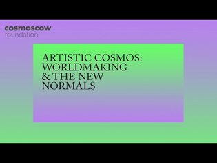 ARTISTIC COSMOS: WORLDMAKING & THE NEW NORMALS (01/03)