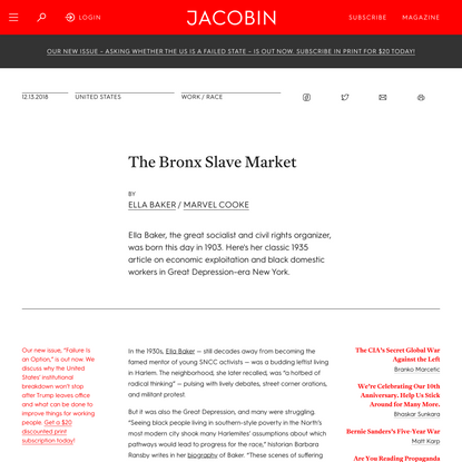 The Bronx Slave Market