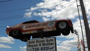 Muffler-Hut-Funny-Car-Sign-003-.jpg