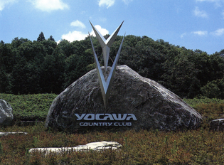 Yocawa Country Club Monument