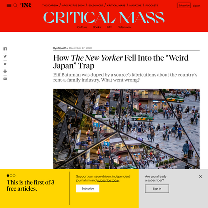 """How The New Yorker Fell Into the """"Weird Japan"""" Trap"""