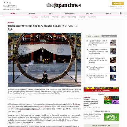 Japan's bitter vaccine history creates hurdle in COVID-19 fight