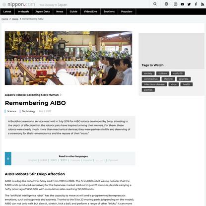 Remembering AIBO