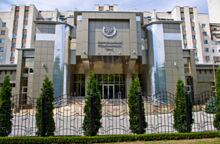 Central Bank of Transnistria