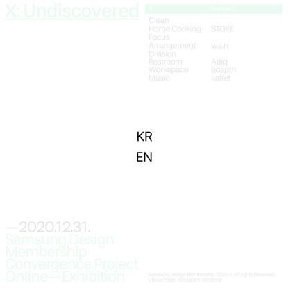 X: Undiscovered